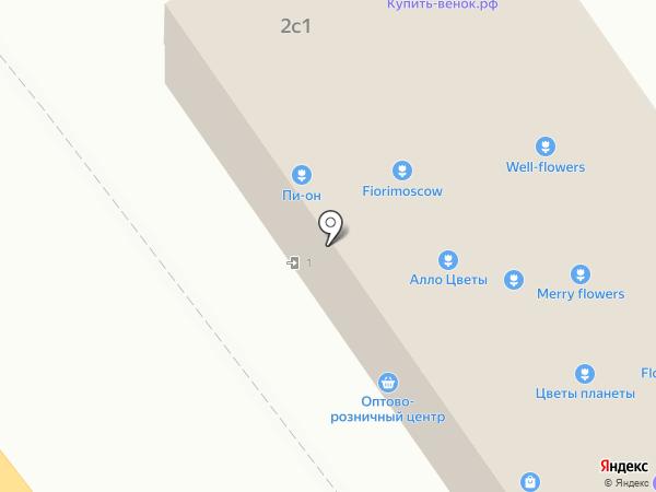 Armytex на карте Москвы