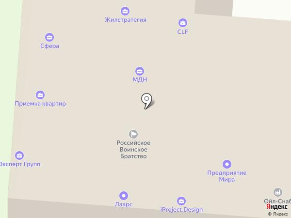 Стар-Вэй на карте Москвы