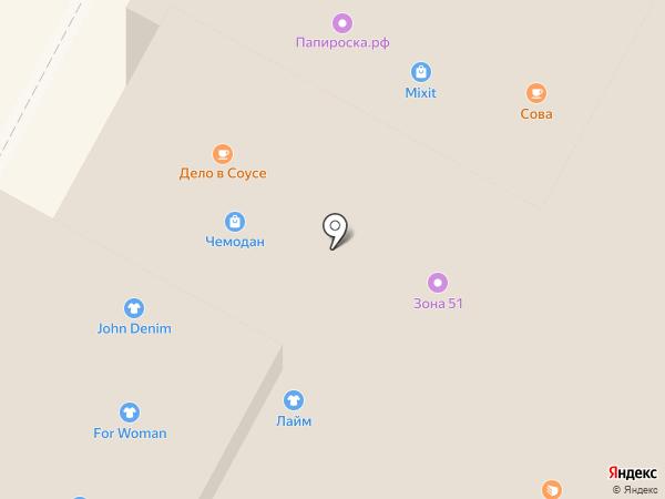 София на карте Тулы