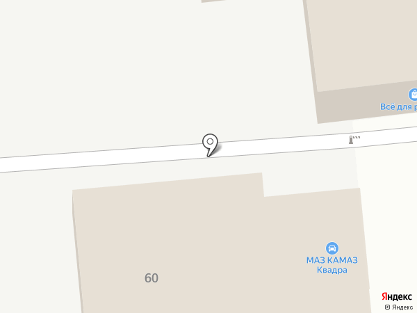 Строй-Универсал на карте Тулы