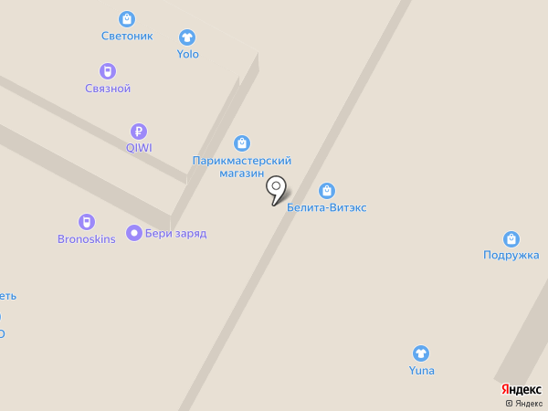 Lemon Service на карте Тулы