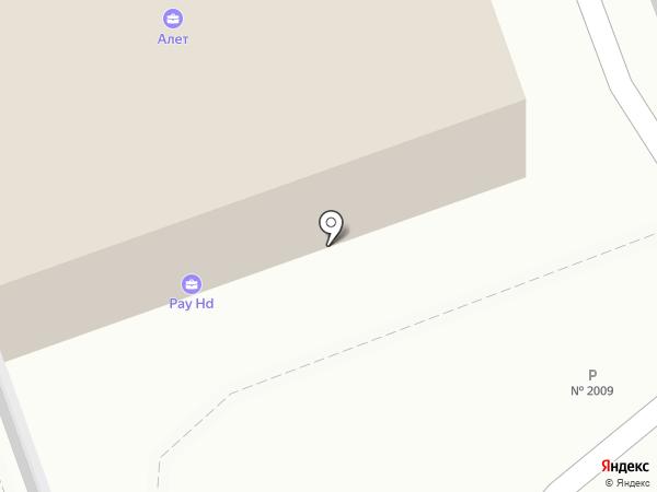 Открытие на карте Москвы
