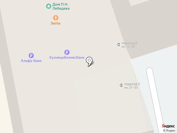 Цветмаркет на карте Москвы