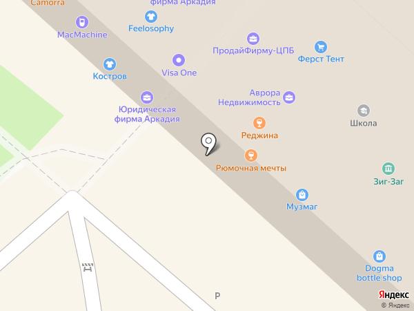 1000 адресов на карте Москвы