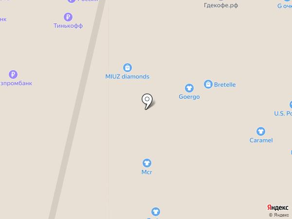 Goergo на карте Тулы