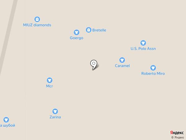 Gerzedo на карте Тулы