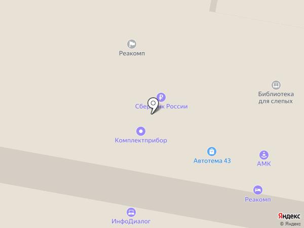 Алёна-Тур на карте Москвы