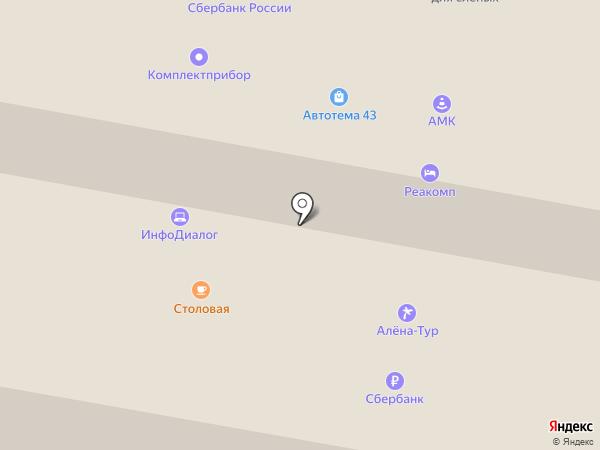 Экспресс-кофейня на карте Москвы