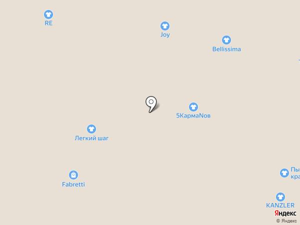 5 кармаNов на карте Тулы