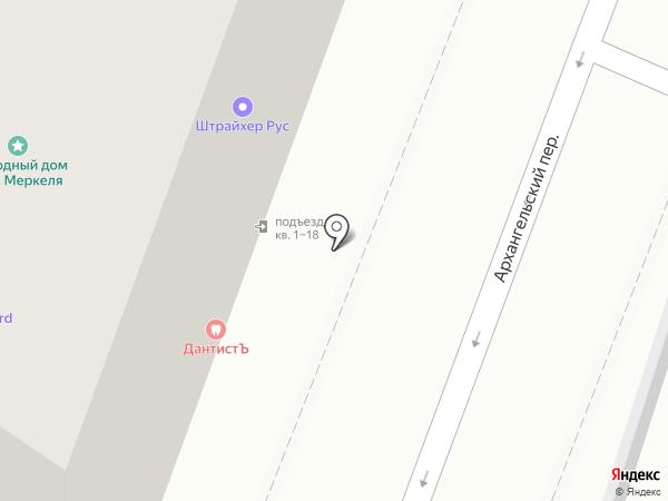 ДантистЪ на карте Москвы