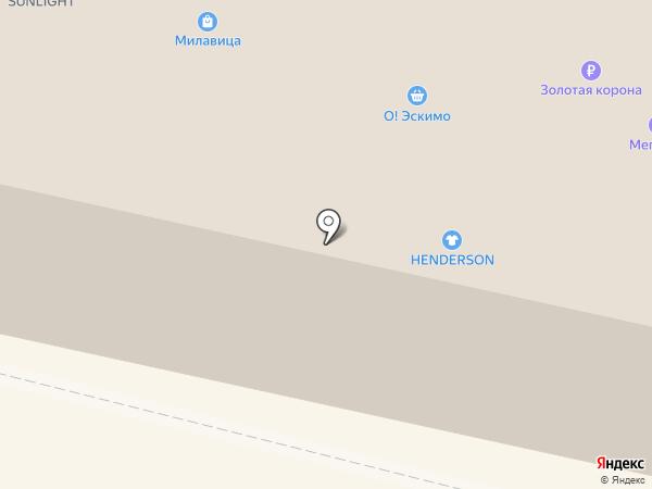 HENDERSON на карте Тулы