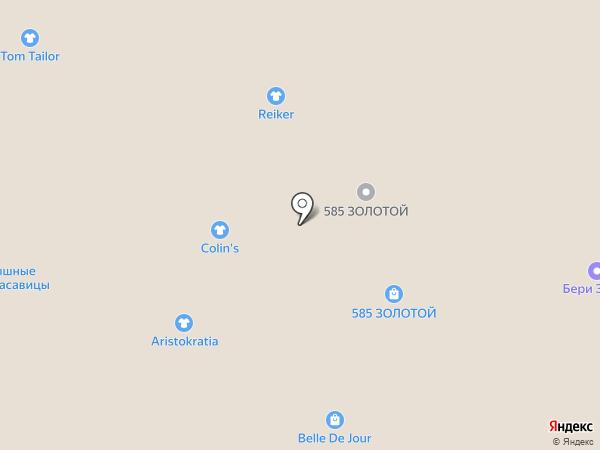 Праздник для души на карте Тулы