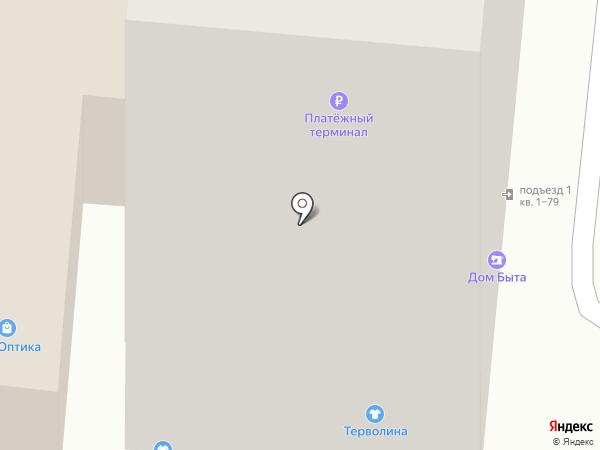 #Скупка на карте Москвы