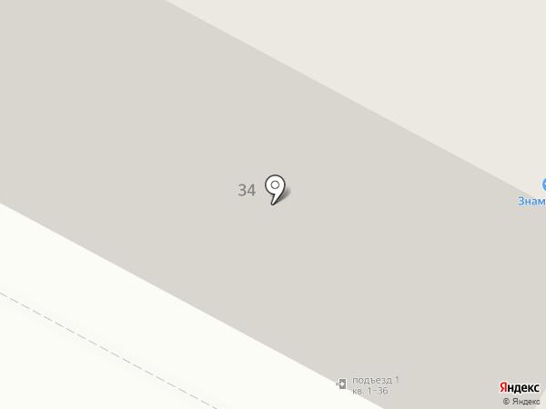 Мясоед на карте Тулы