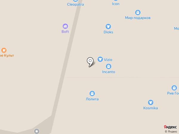 Incanto на карте Тулы