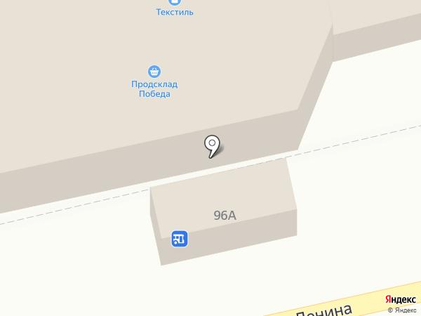 Галина на карте Варениковской