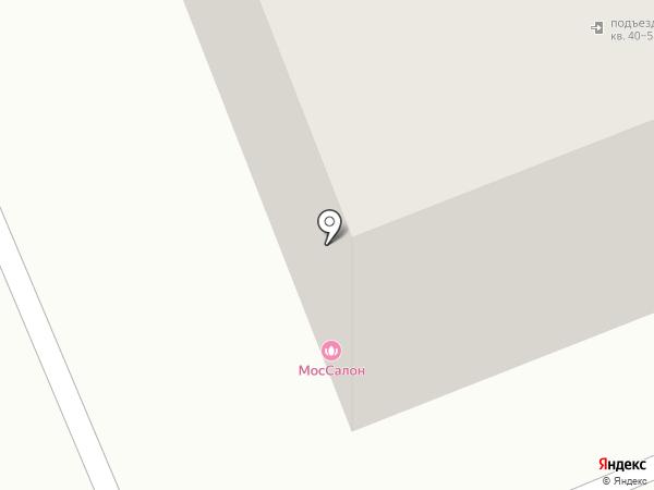 Мосалон на карте Москвы