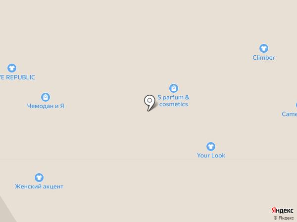 Бутик гирлянд на карте Тулы