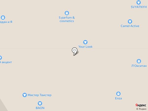 Бутик парфюмерии на карте Тулы