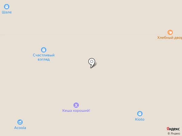 Ice cream roll на карте Тулы