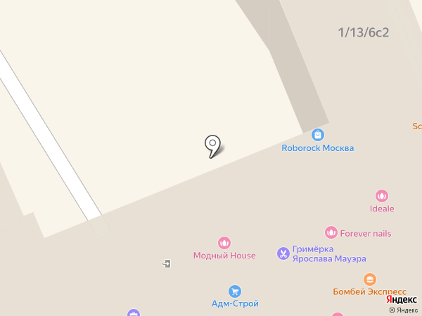 НаБали на карте Москвы