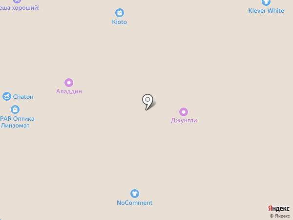 Джунгли на карте Тулы