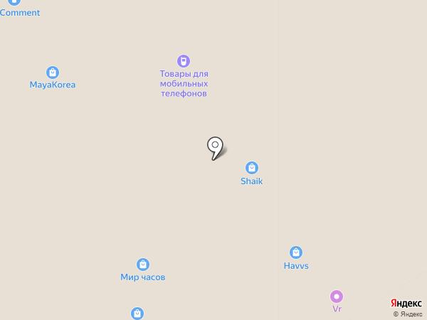 Yamaguchi на карте Тулы