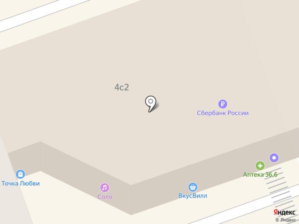 Банкомат, Московский кредитный банк, ПАО на карте Москвы