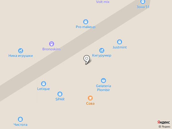 Баскин Роббинс на карте Тулы