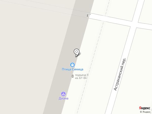 Аптека-А.в.е на карте Москвы