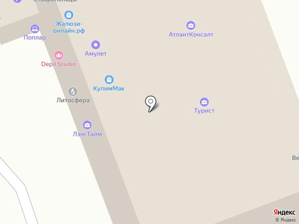 Wormholes на карте Москвы