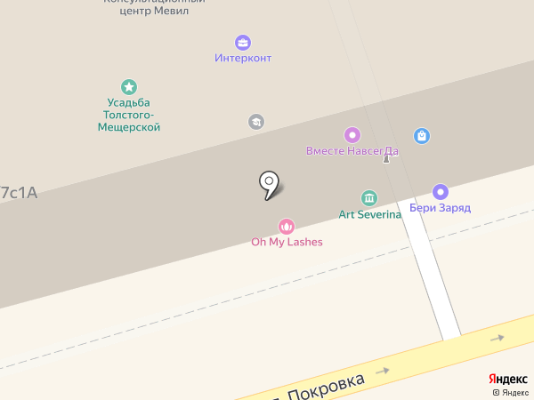 Бонни Клайд на карте Москвы
