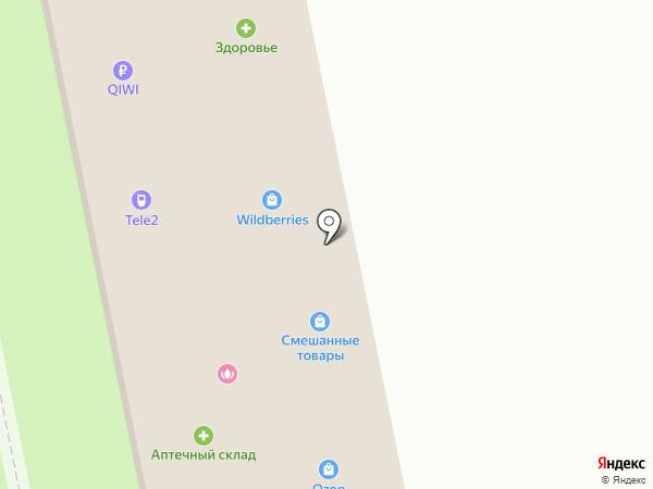 Банкомат, Совкомбанк, ПАО на карте Варениковской