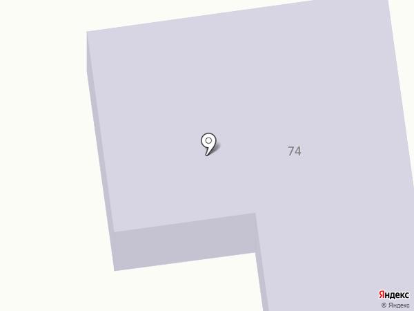 Средняя общеобразовательная школа №41 на карте Варениковской