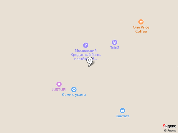 Услуги при Вас на карте Москвы