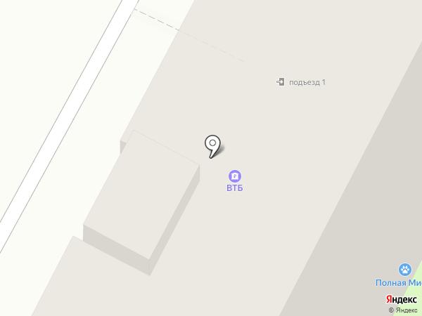 Ветеринарная аптека на карте Тулы