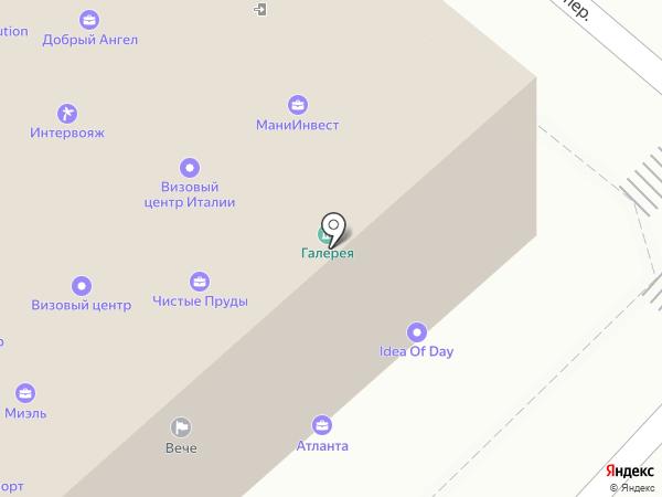 АртМайолика на карте Москвы