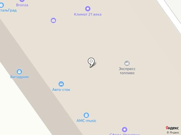 Автодин на карте Москвы