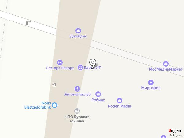 Trendygifts на карте Москвы