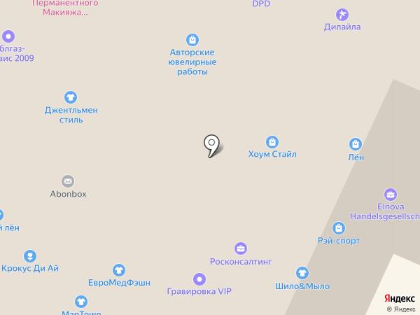Skiwax на карте Москвы