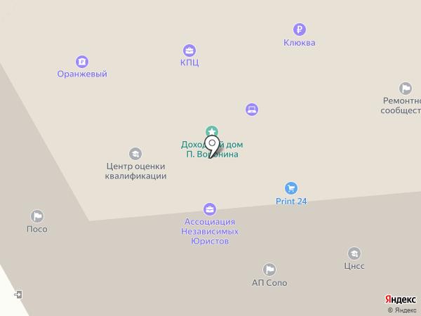 Банкомат, Банк Оранжевый на карте Москвы
