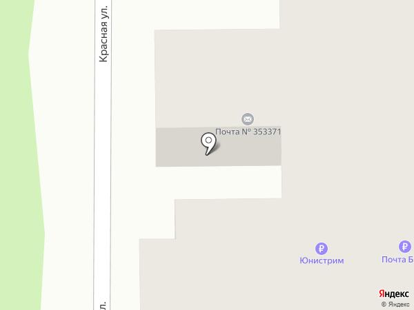 Почтовое отделение №371 на карте Варениковской