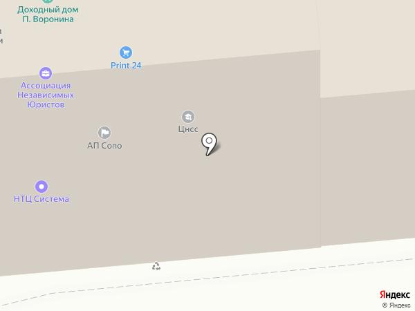 РиКон на карте Москвы