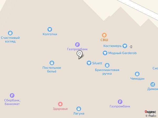 Киоск по продаже бытовой химии на карте Тулы