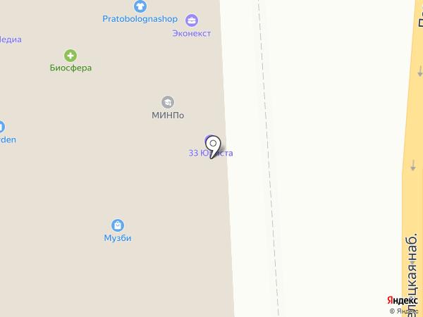 ЭнЭмКон на карте Москвы