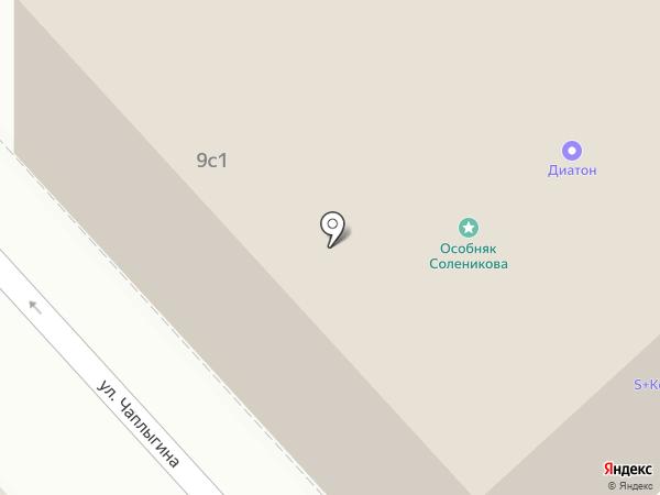 Синара-Транспортные Машины на карте Москвы