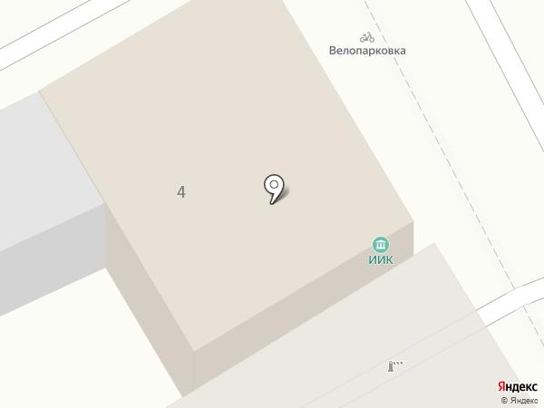 Итальянский Институт Культуры на карте Москвы