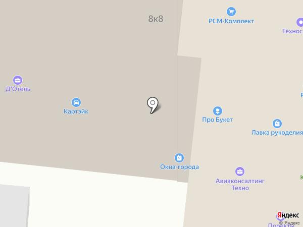 Картэйк на карте Москвы