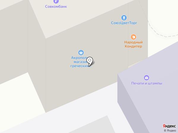 Мастерская по ремонту обуви и изготовлению ключей на карте Москвы