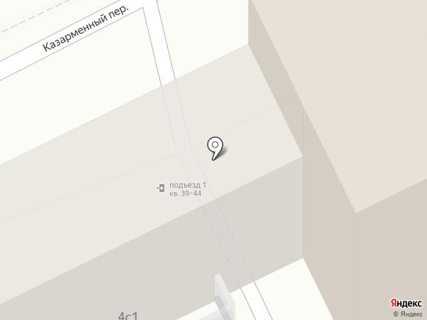 Moscow Design Studio на карте Москвы
